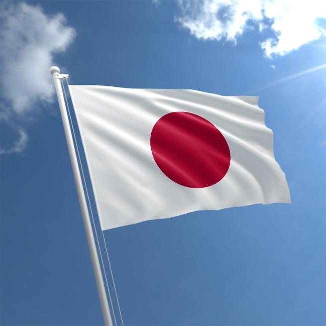 japan-flag-std