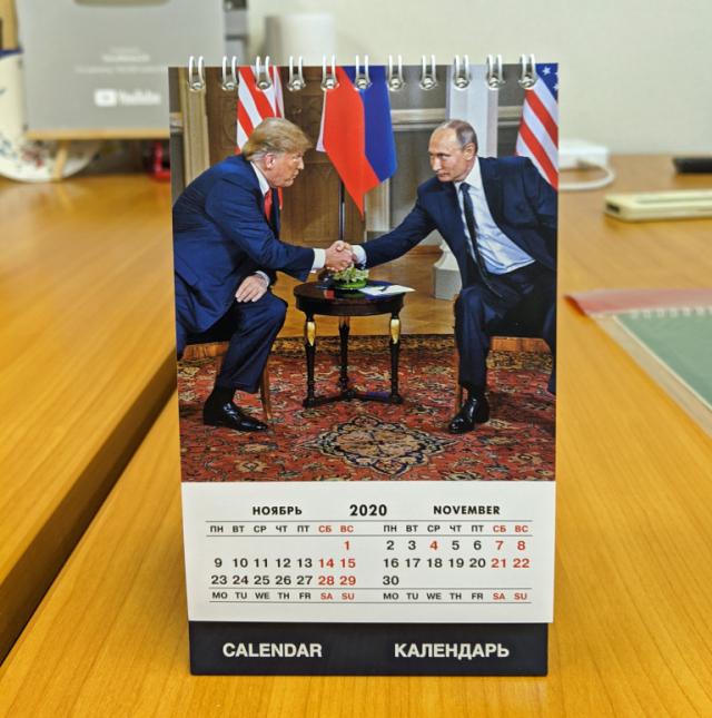 putin-calendar7 (1)