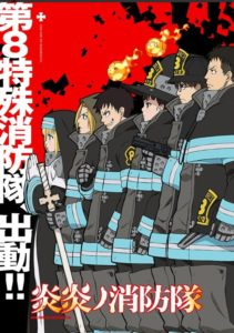 Fire-Force-Visual-211x300