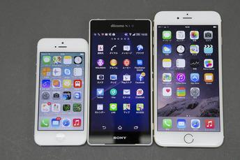 iphone-1132