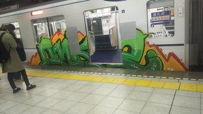 n-graffiti-a-20180119