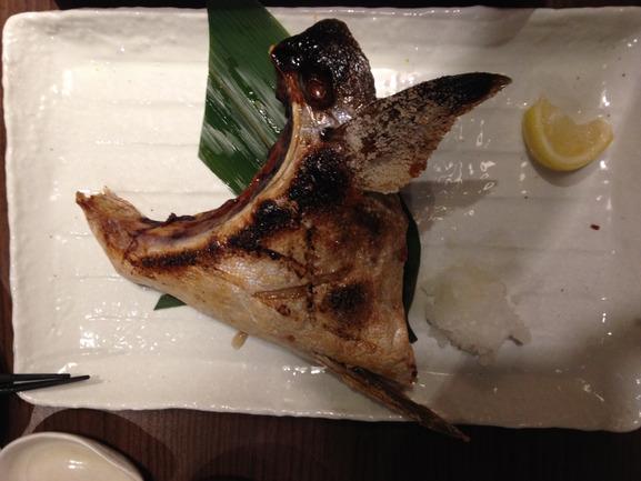 31 - fish head