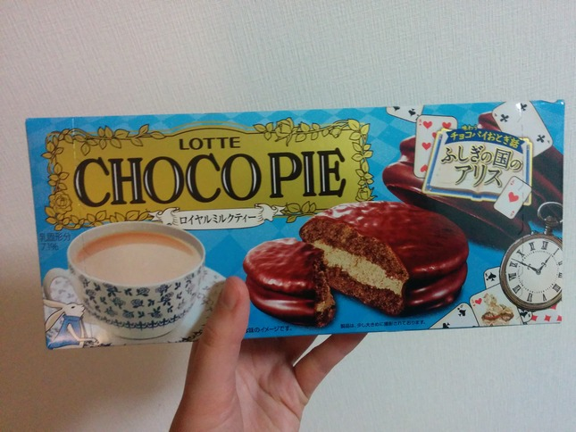 10 - Lotte Chocopie