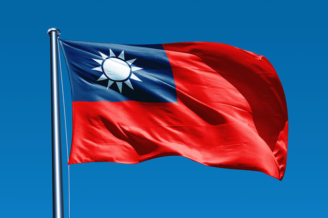 TaiwanFlagPicture5