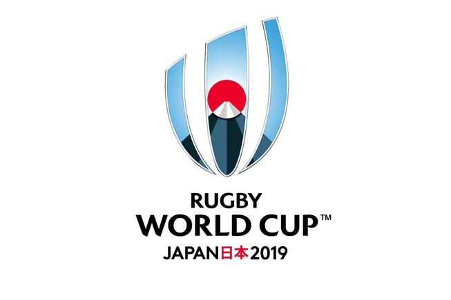 RWC_2019_logo_for_website (1)