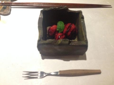 28 - Kaeseki-Ryori Meal