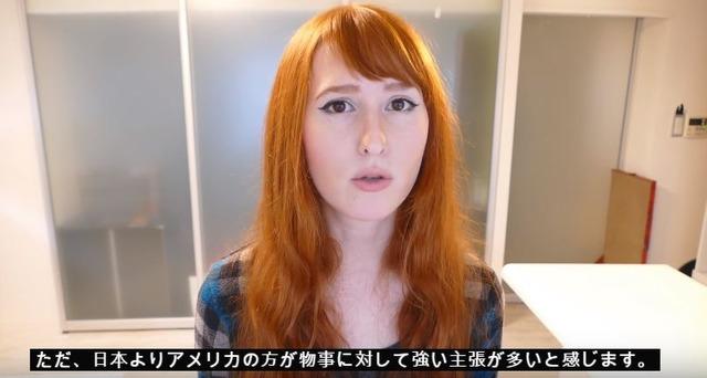 日米の議論の違い 海外の反応