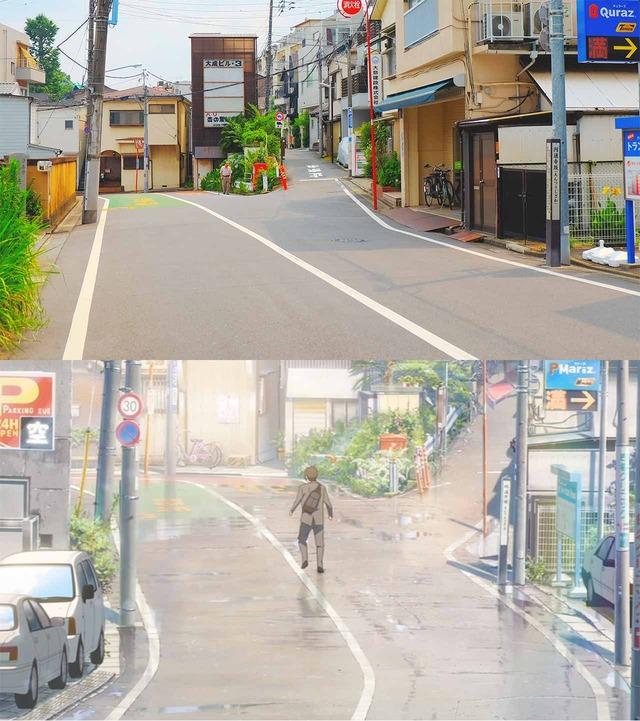 mitsumata-crossing