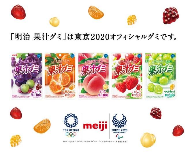 mv_olympic