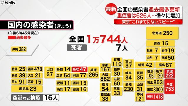 20210730-190231-1-0011