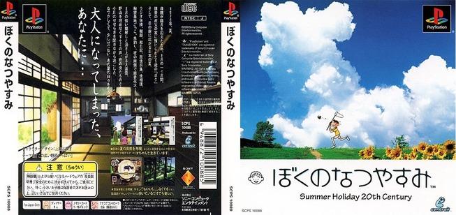 Boku no Natsuyasumi Cover