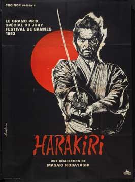 harakiri-movie-poster-1964-1010695943