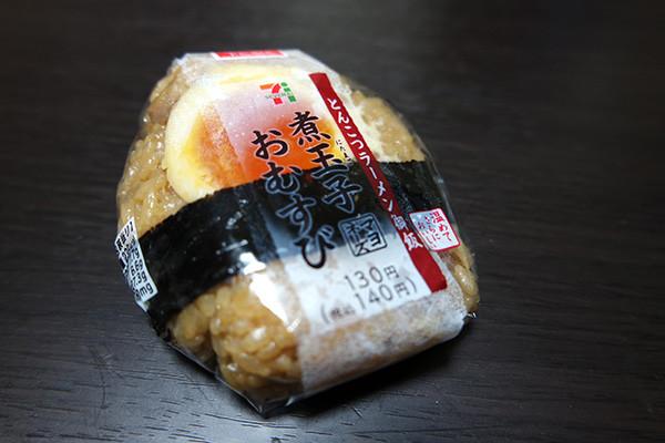 onigiri_12