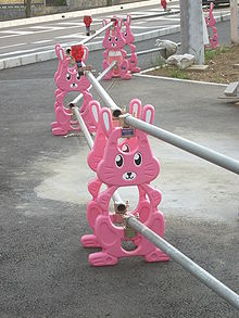 220px-Pink_bunny-shaped_roadblock