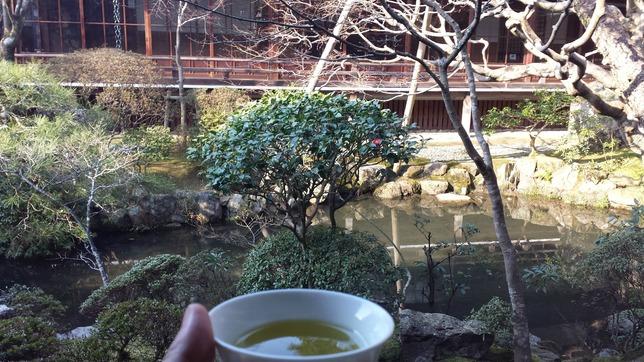 37 - Green Tea