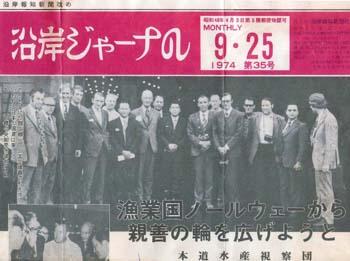 Delegation(1)