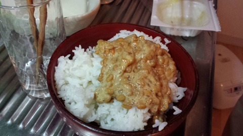 39 - Natto over rice at an acquaintance039s house