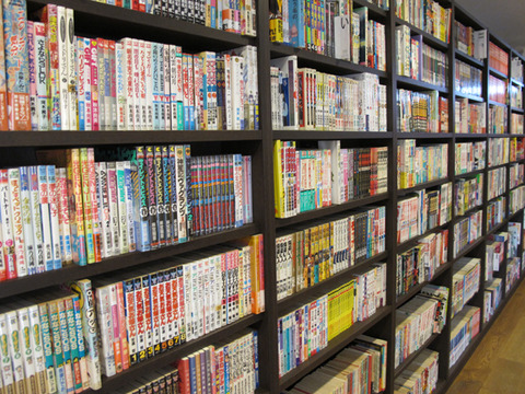 Manga_stacks
