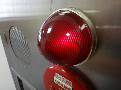DSC00030-a4440