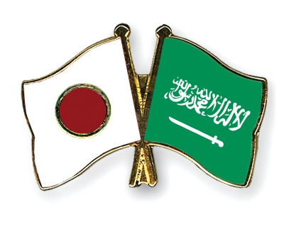 Flag-Pins-Japan-Saudi-Arabia