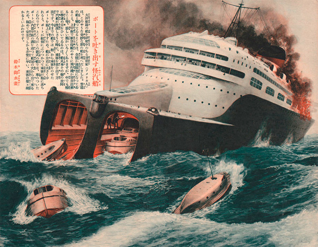 japanretro10