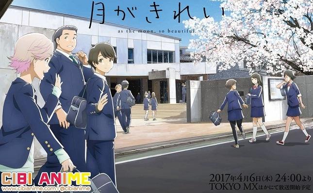 Sinopsis Anime Tsuki ga Kirei 2017