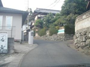 茨城県道139号 (6)