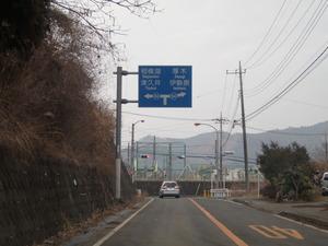 秦野清川線 (25)