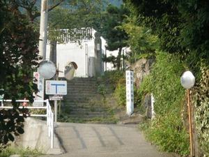 茨城県道139号 (13)