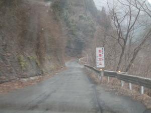秦野清川線 (22)