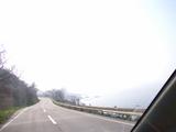 (17) 県道28・3