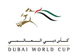 ドバイワールドカップ