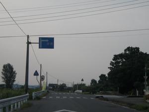 茨城県道139号 (3)