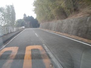 秦野清川線 (4)