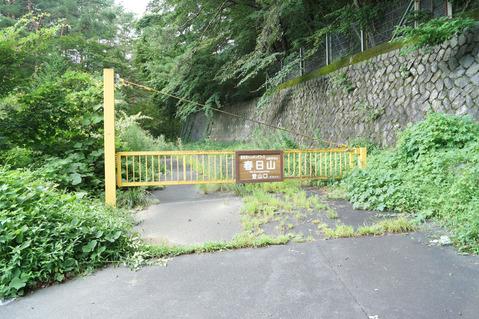旧鳥坂トンネル