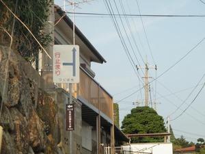 茨城県道139号 (14)