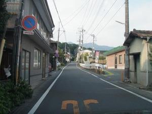 茨城県道139号 (1)
