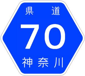 秦野清川線