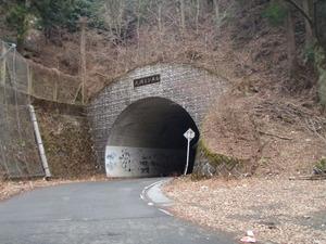 秦野清川線 (16)