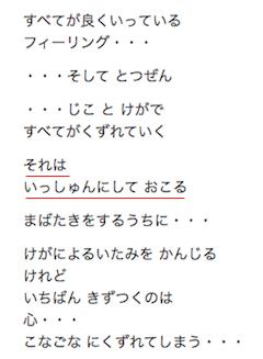 「キャシー・リードBlog アスリートのこころの中」日本語