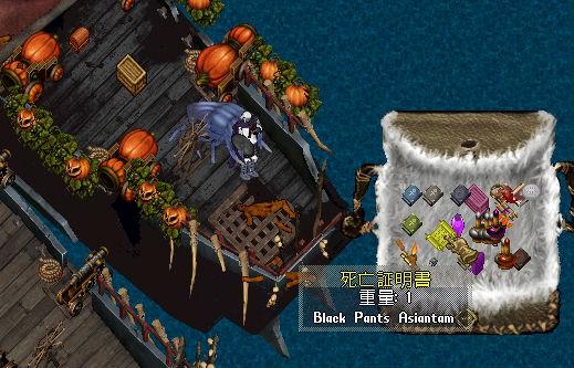 銀蛇妄想新聞第83回「海賊もいいもの出しますよ?」