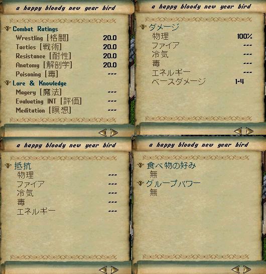 UO(161231-記事用-01)