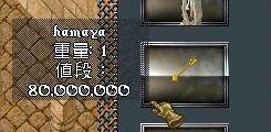 UO(180301-記事用-01)