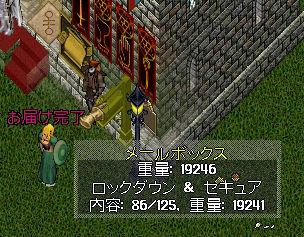 銀蛇妄想新聞第92回「Asiantam Pantsの行方」更新!