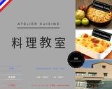 cuisine0424