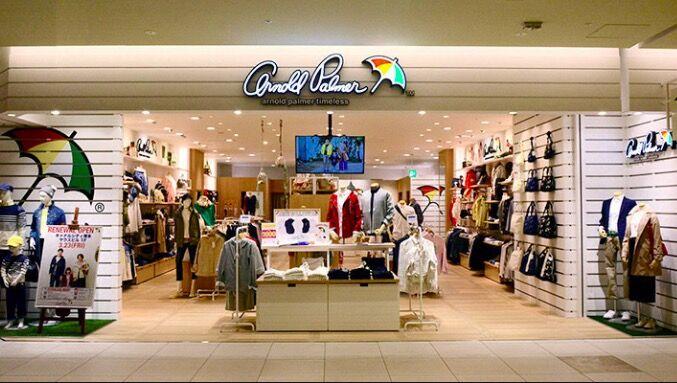 レナウンが衣料品販売の低迷で倒産 : 僕のまとめ-気になる情報まとめサイト
