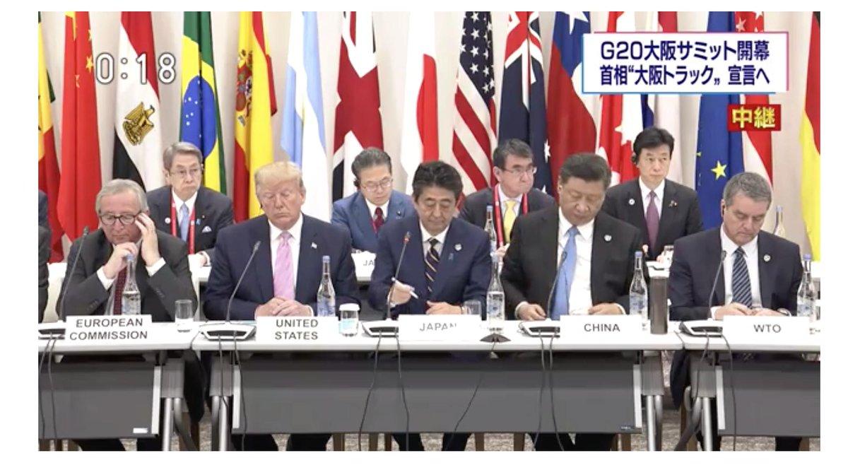 G20大阪のショボい会場で世界に恥を晒してしまう…コメントコメントする