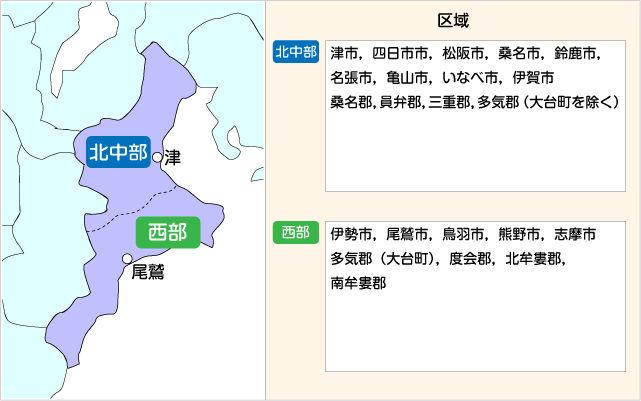 三重県は何地方なの?地元民ですらはっきりしない件コメントコメントする