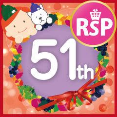 51thblogparts