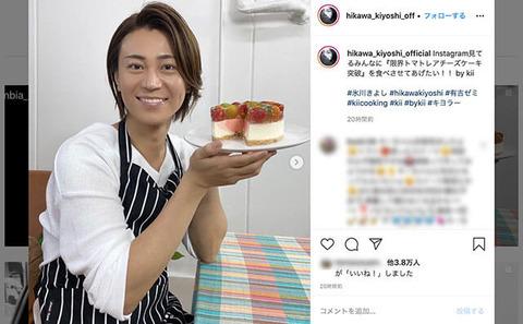 hikawakiyoshi_instagram